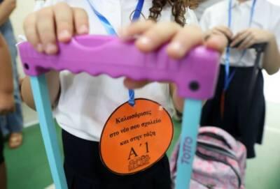 С 22 сентября минздрав Кипра начнет тестировать младших школьников