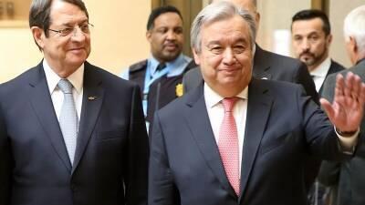 Гутерриш и Анастасиадис обсудили кипрское урегулирование накануне трехсторонней встречи