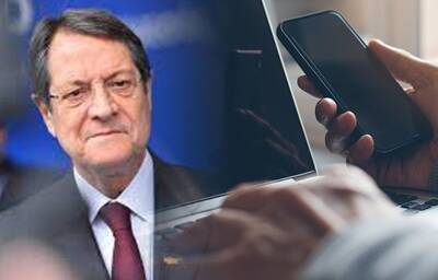 Ливанец, угрожавший президенту Кипра, признал себя виновным в терроризме