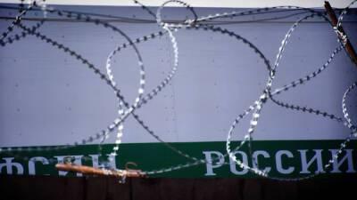 ФСБ и СК России: Экс-начальник управления ФСИН утаивал вид на жительство на Кипре