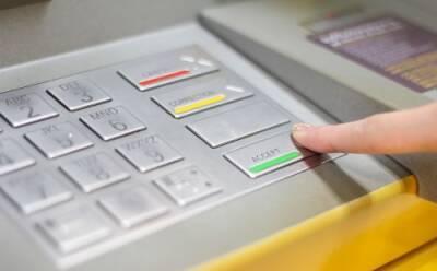 У какого кипрского банка больше банкоматов?