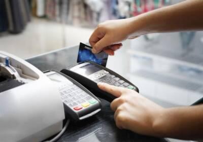 Срок льготного периода для всех предприятий, предлагающих услуги безналичного расчета, заканчивается