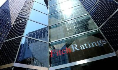 Fitch подтвердило долгосрочный кредитный рейтинг Кипра на уровне BBB