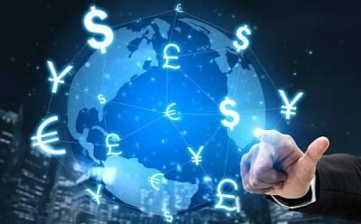 Еще один шаг к цифровому евро: ЕЦБ решил перейти к фазе исследований