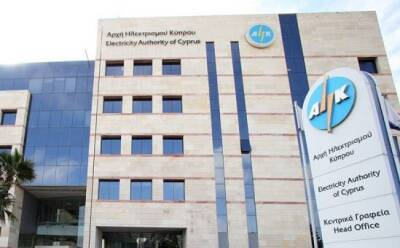 На развитие ЕАС потребуется 1,6 млрд евро