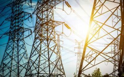 €1,6 миллиарда на развитие энергетики