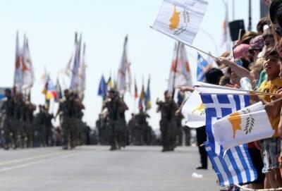 В пятницу, 1 октября, Республика Кипр отметит День независимости