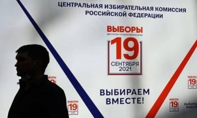 Выборы в Госдуму РФ: как проголосовать на Кипре