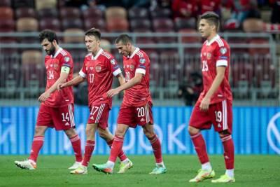 Прогноз Гусева на матч Кипр — Россия