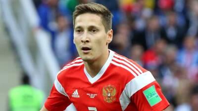 Кузяев заменил Головина в матче отбора ЧМ-2022 Кипр — Россия