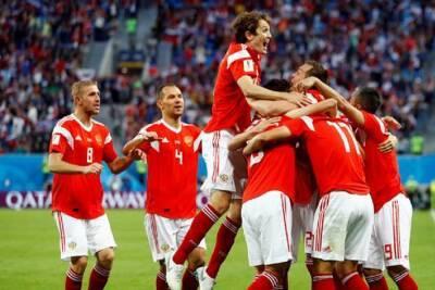 Как Россия победила Кипр - 2:0: все голы матча. ВИДЕО