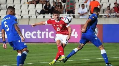 Российские футболисты победили киприотов в отборочном матче ЧМ-2022
