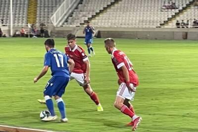 Сборная России обыграла Кипр со счетом 0:2!