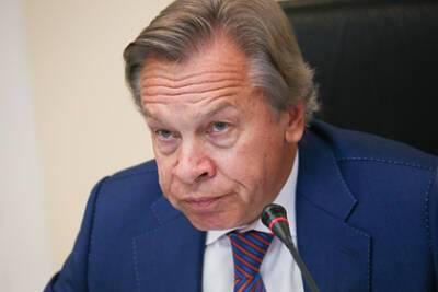 Пушков жестко раскритиковал игру российской сборной против Кипра