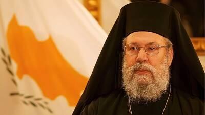 Архиепископ Кипрский призвал к санкциям против священников, выступающих против вакцинации