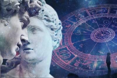 Астрологические события с 6 по 12 сентября