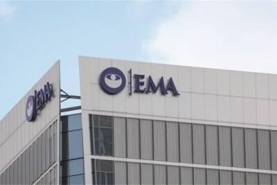 EMA оценивает данные о бустерной дозе вакцины против COVID-19