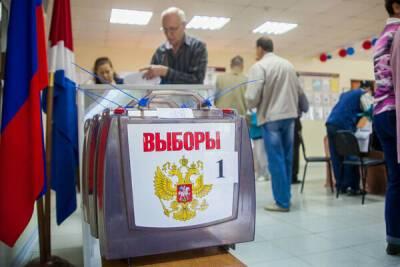 Напоминаем, 19 сентября состоятся выборы депутатов Государственной Думы