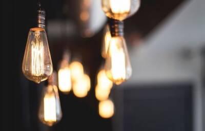 Как власти планируют снизить цены на электричество?
