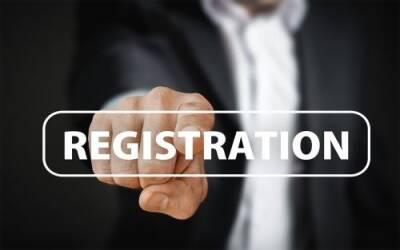 Регистратор компаний не доступен онлайн
