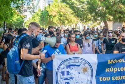 В Лимассоле прошла акция протеста студентов против принуждения к вакцинации
