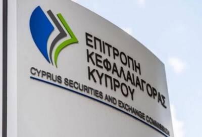 Генаудитор Кипра «испортил» вечеринку на 10 000 евро за счет налогоплательщиков