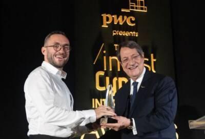 Президент Кипра наградил лауреатов инвестиционной премии