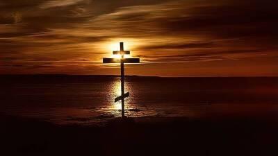Всё от Бога, но не все к Богу