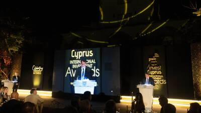 Кипр намерен привлекать высокотехнологичные компании
